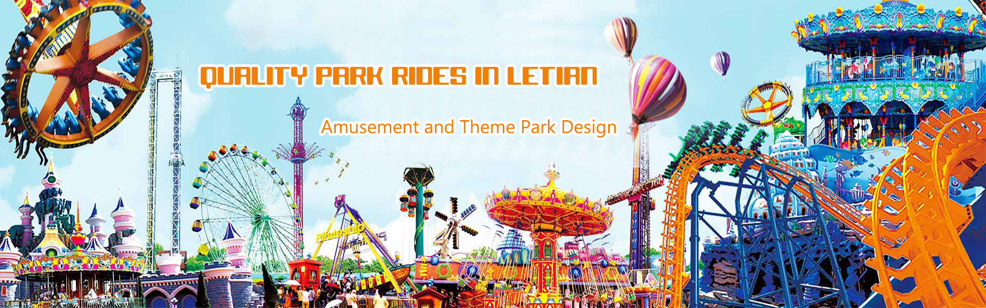 high quality park rides in LeTian, amusement and theme park design
